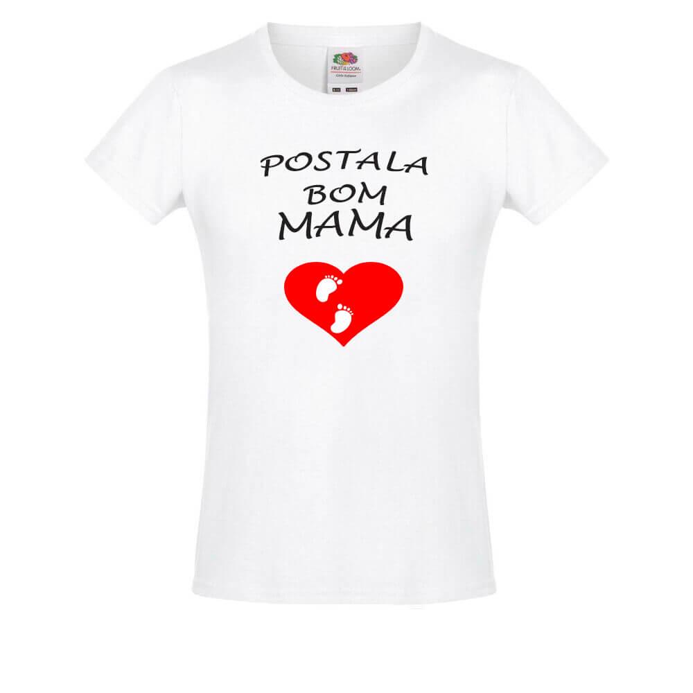 mamica_bom_postala, darilo, rerum, top_majica, majica, dojencek