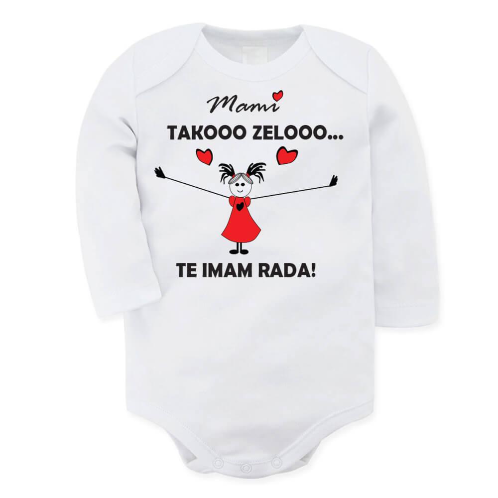 mami, tako_zelo, darilo, darilo_za_mami, darilo, bodi, newborn, gifts, top_majica