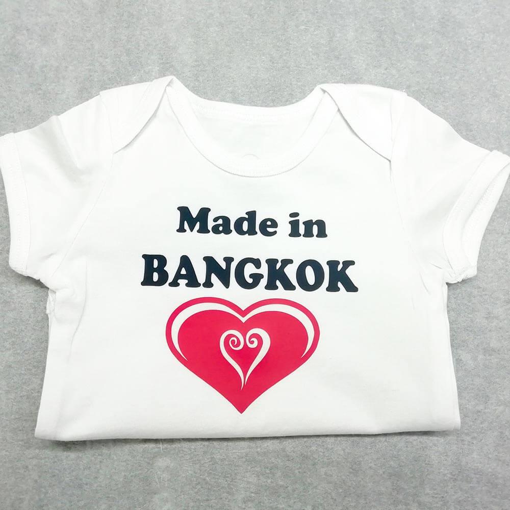 made_in_bangkok bodi, darilo, tisk, rerum, otroski_bodi, darilo_za_novega_clana, tisk, srce, love